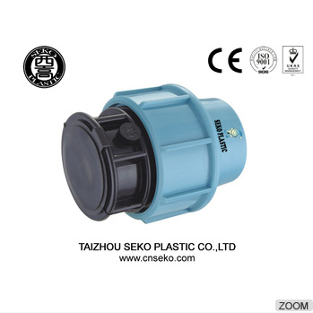pp plastic pipe end cap plug,pp compression fittings for irrigation