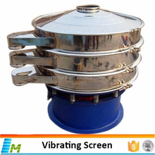Sieving all kinds of powder vibrating sieve