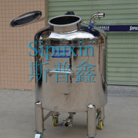 1000L Competitive price of mixing tank, durable stainless steel perfume storage tank