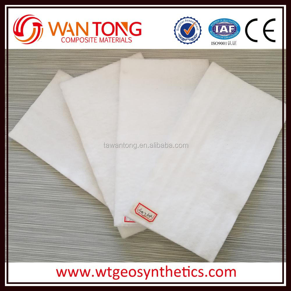 cheap filter fabric price non woven geotextile 200g m2
