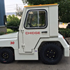 JJCC Baggage Towing Tractor 2T 3T
