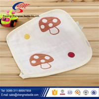 Children Cotton Towel/ Square Towel/ Baby Jacquard Handkerchief