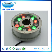 36w led underwater fountain ring light/full color change led fountain light