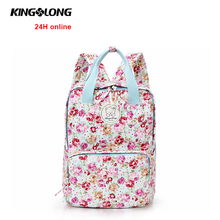 Kigslong adult insular baby diaper mommy backpack mama bag
