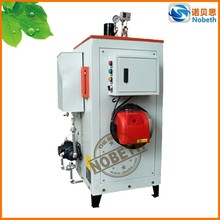 Manufacturer fast ship 16 years factory 100kg diesel oil steam boiler