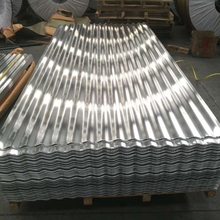 China supplier corrugated sheet metal aluminum roof panel