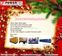 W.D Power Offers Electric Generator Set 250kw