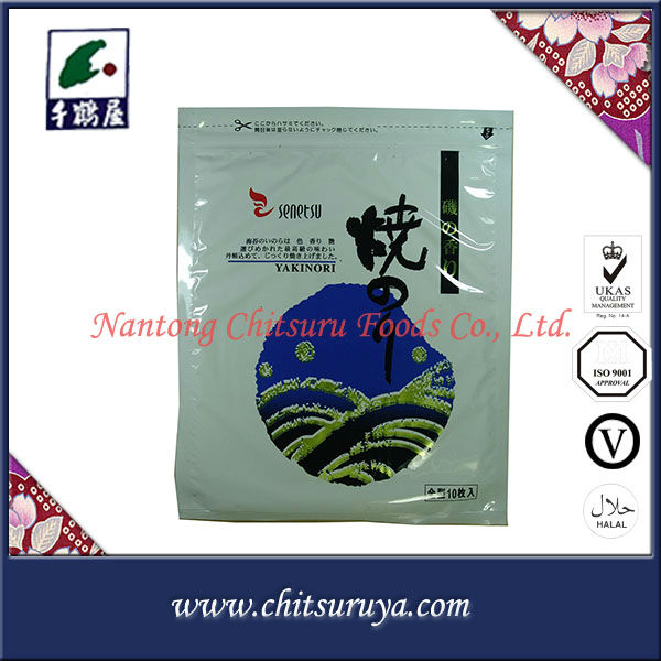 wholesale asian foods halal seaweed food