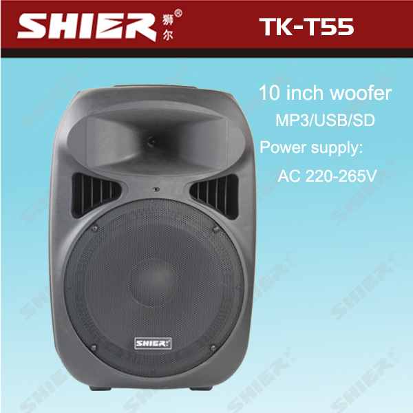 Outdoor portable large water dancing speakers with handle