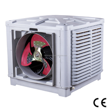 1.1KW 1.5KW DAJIANG low power consumption air cooler evaporative portable air conditioner