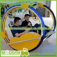 electric car amusement park ride manufacturer for sale