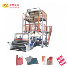 2017 shanghai tailian plastic factory direct sale high quality blown film extrusion process machine price