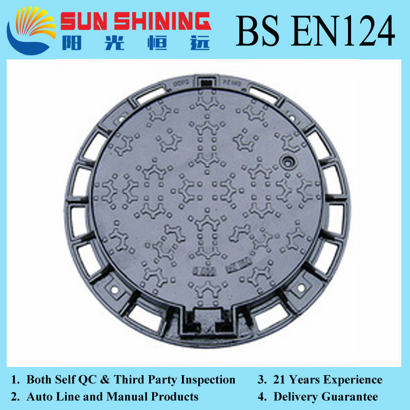 SUN SHINING Ductile Cast Iron Culvert Cover