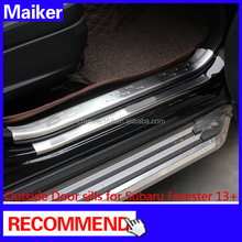 auto parts car outside door Sills For Subaru Forester 13+ Door sill Scuff Plate from Maiker