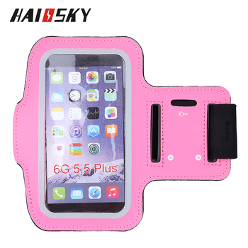 HAISSKY Armband for iPhone 7 Sports Armband Water Resistant Sports Armband with Key Holder
