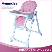 Folding adjustable children dining high chair with CE and EN approved 2014 foldable baby plastic chair