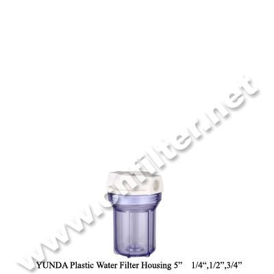 Plastic filter housing/clear water filter housing 5 inch