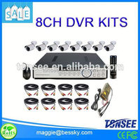 8 channel cctv dvr kits, actatek, china movies free,alibaba express in spanish