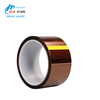 ESD masking polyimide tape anti-static tape high resistance tape