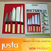 5pcs Japanese kitchen knife set