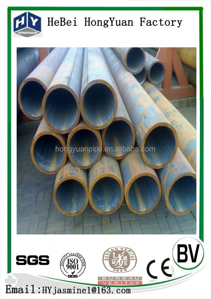 Q235 4.5mm Thickness st52 Seamless Steel Pipe DN125 Concrete