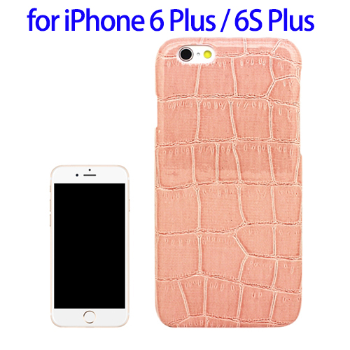 China Factory Leather Coated Case for iPhone 6s PLus, Back Cover Case for iPhone 6 Plus Online Shopping