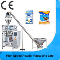 Vertical Automatic Ginger Powder Back Seal Packing Machine