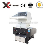plastic pp/pe film crusher