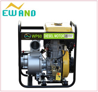 Newland(China) 2016 Hot sale 4 inch electric starting irrigation large oil tank high quality clarified diesel water pump