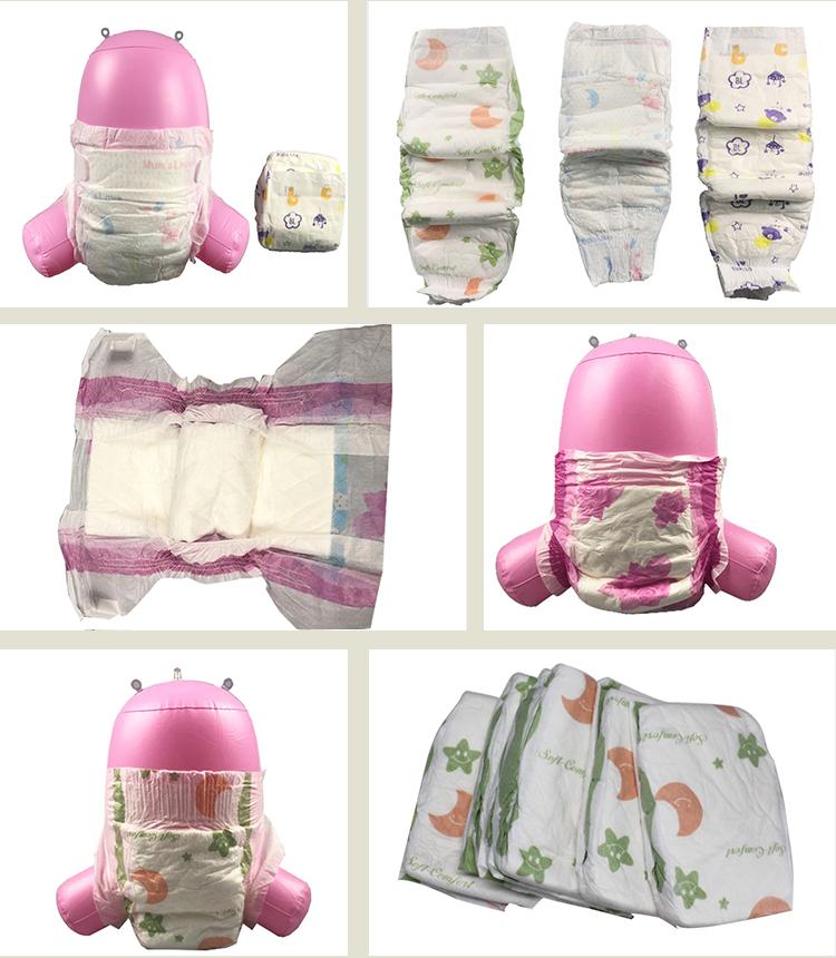 Подгузник для новорожденных оптовая продажа подгузник оптом kidy детские пеленки
