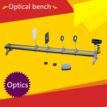 Optical bench Physical Optics Focal length measurement laboratory equipment with track convex-concave lens
