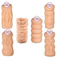Artificial 4D Sex Girl Vagina Sexy Real Pussy pocket adult sex toys for men masturbator Male Masturbator for Man Silicone Cup