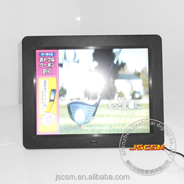 cheap wholesale video photo frame 12'' digital picture album electronic led display