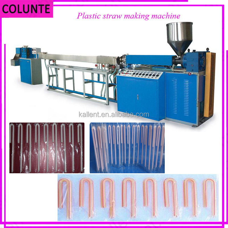 Colunte Straight / Flexible PP PE plastic drinking straw extrusion making machine for milk