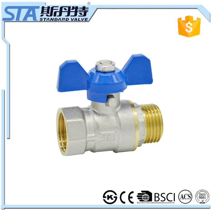 ART.1008 CE ACS Butterfly Handle PN25 Manual Power and Standard Bore Forged Brass Ball Valve With Nickel Plated from Shop Online