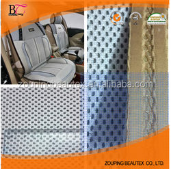 Car tank top fabric Massage mesh sandwich mesh cloth mesh cloth interlining fabrics of car MATS