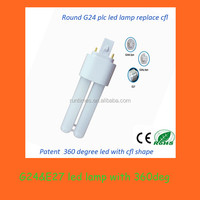 pl 9w lamp 6400k 4 pin