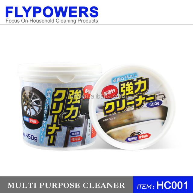 high quality biodegradable all purpose cleaner/Kitchen Ware Cleaning Detergent Paste