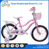 2017 new design kids bike in bicycle good quality children bicycle / baby bicycle for pakistan / kid cycle price in pakistan