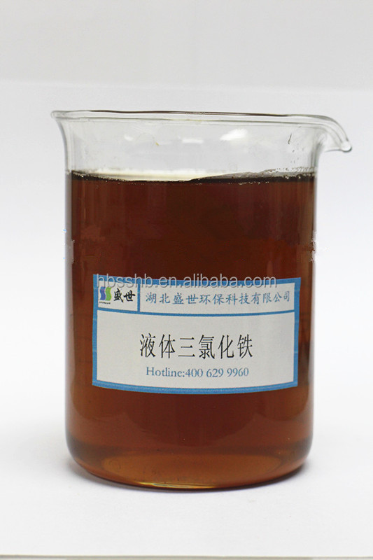 Ferric Chloride / Iron(III) chloride solution FeCl3 40% ISO9001