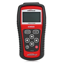 Good price of autel kw808 with low price