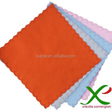 Super Dry Microfiber Cleaning Cloth for Eyeglasses