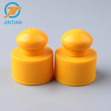 Wholesale 28/410 Hot Selling Custom Type PP Plastic Lotion Pump Cap For Skin Care Bottles