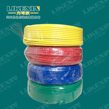 PVC Insulated Different Types Of Electrical cables