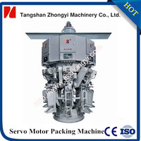 Automatic cement valve bag packing machine sensors