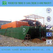 100cbm small sand transporting barges/boats/ship sales