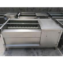 Hot selling cattle tripe washer stomach with factory price