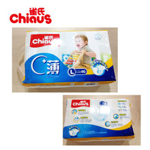 Baby diapers distributor of chinese products baby cloth diapers/nappies korea market