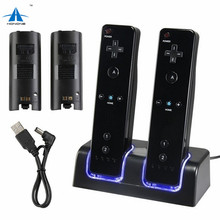 For Wii remote charger charging station dock with 2 rechargeable batteries