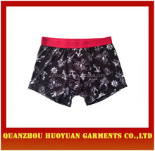 newest design panties made for men